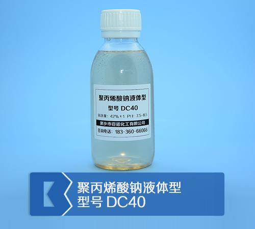 dc40.jpg